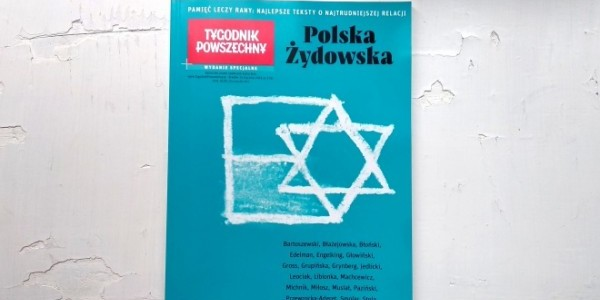 """Polska Żydowska"""