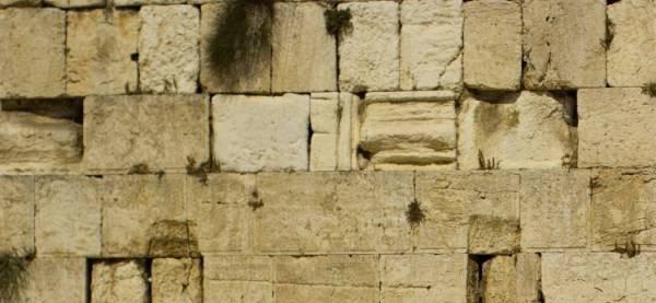Ściana Płaczu – między modlitwą a polityką.