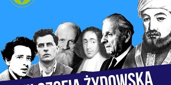 Filozofia żydowska, marzec 2019