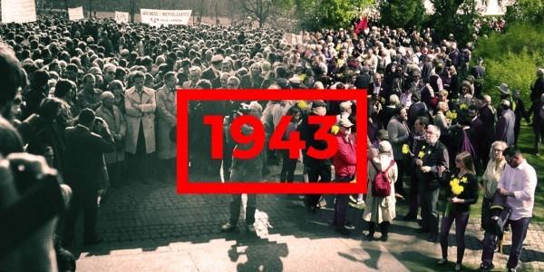 II Niezależne Obchody Rocznicy Powstania w Getcie Warszawskim