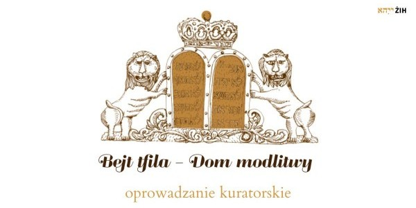 BEJT TFILA - DOM MODLITWY