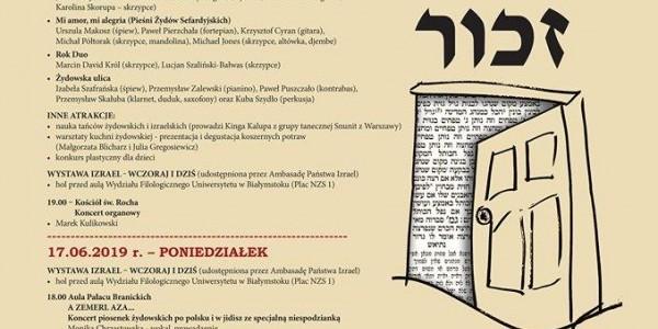 Zachor - Festiwal Kultury Żydowskiej w Białymstoku