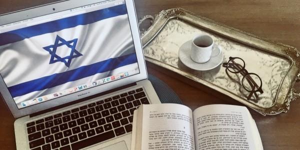 Izraelskie książki