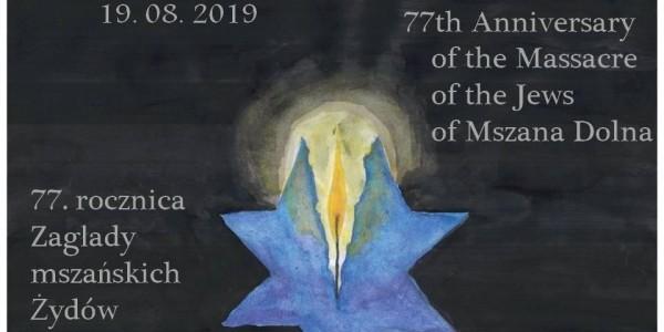 77. rocznica Zagłady mszańskich Żydów - plakat