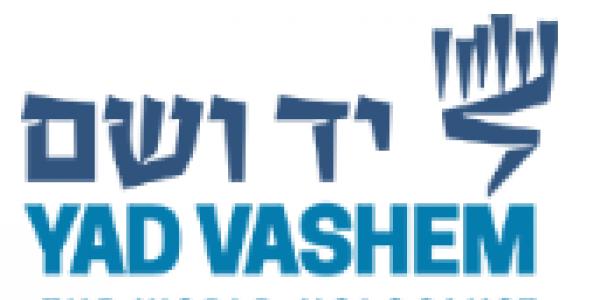 Vad Vashem - logo