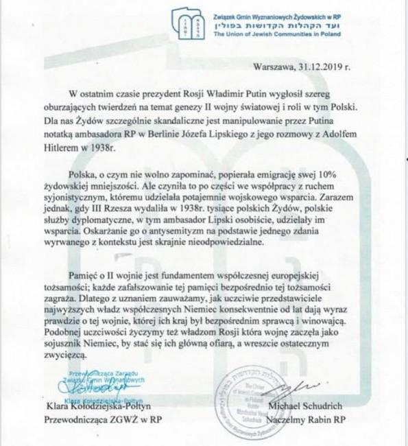 Rabin Michael Schudrich. List Zwiazku Gmin Wyznaniowych Zydowskich w RP i Naczelnego Rabina RP do Prezydenta Rosji W. Putina.