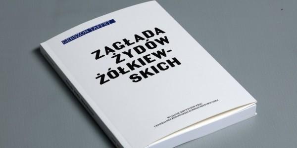 """""""Zagłada Żydów żółkiewskich"""" - strona tytułowa"""