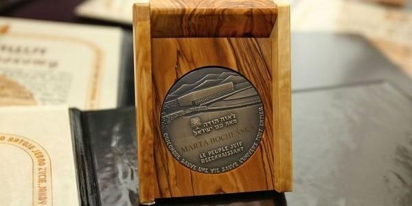 Medal Sprawiedliwej wśród Narodów Świata przyznany pośmiertnie Marcie Bocheńskiej.  /  Michał Józefaciuk, licencja CC BY-SA 3.0 PL