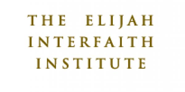 The Elijah Interfaith Institute - logo