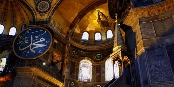 Hagia Sophia w Stambule