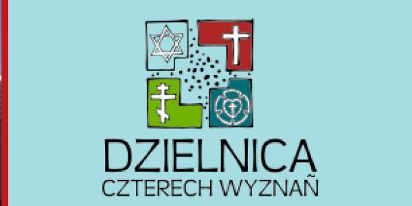 Już 25 lat ma Fundacja Dzielnicy Wzajemnego Szacunku Czterech Wyznań - logo