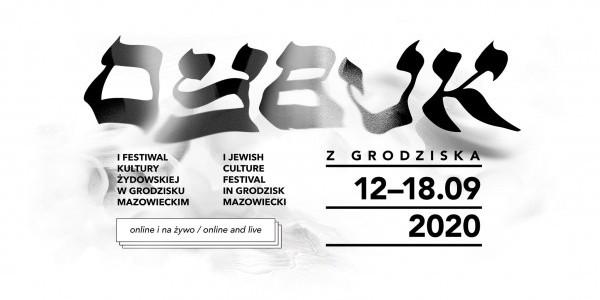 Festiwal Kultury Żydowskiej w Grodzisku Mazowieckim - plakat