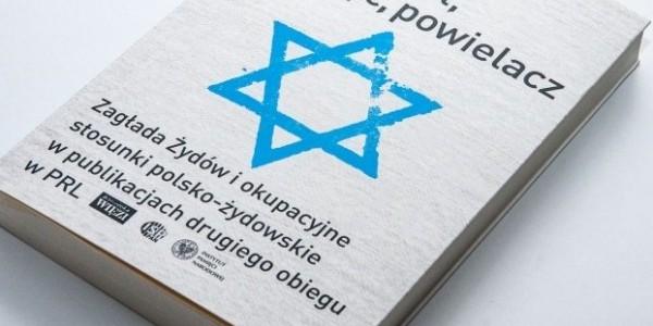 """Książka """"Holokaust, pamięć, powielaczta - fragment obwoluty"""