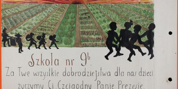 A page from the Łódź ghetto Children's Album, given in 1941 to Mordechai Chaim Rumkowski, the leader of the ghetto Judenrat. (YIVO)