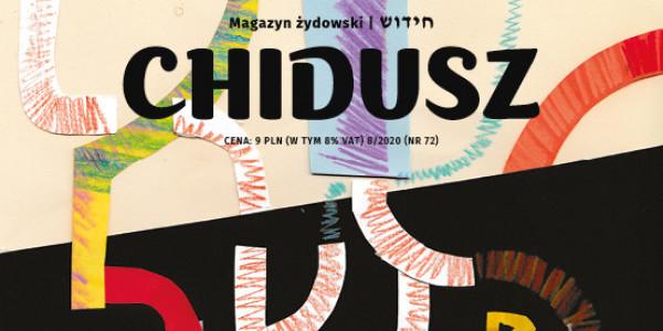 Chidusz miesięcznik źydowski - strona tytułowa