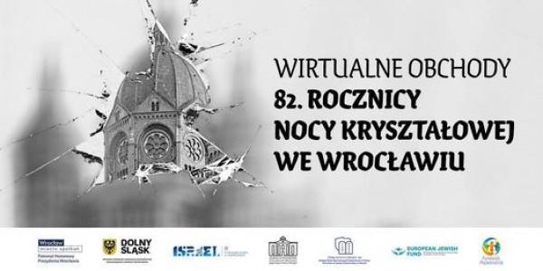 82. rocznica Nocy Kryształowej. Obchody wirtualne - program.