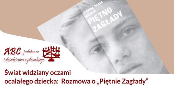"""Rozmowa o """"Piętnie Zagłady"""" - Stowarzyszenie im. Jana Karskiego"""