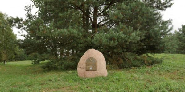 Cmentarz żydowski - oznakowanie