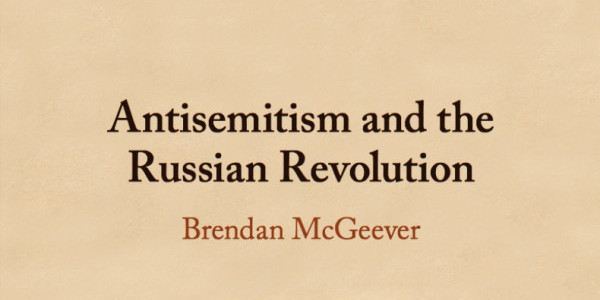 Antisemitism in the Bolshevik Revolution