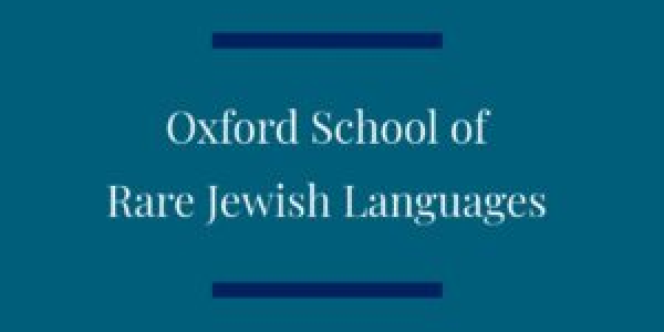 Oxford School od Rare Jewish Languages - logo