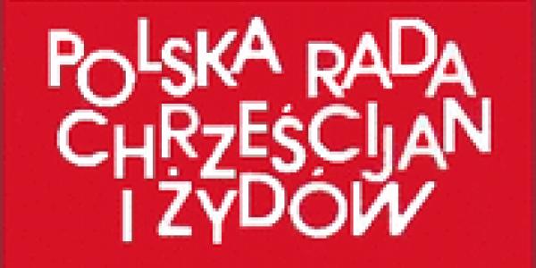 Polska aAda Chrześcijan i Żydów - feagment logo