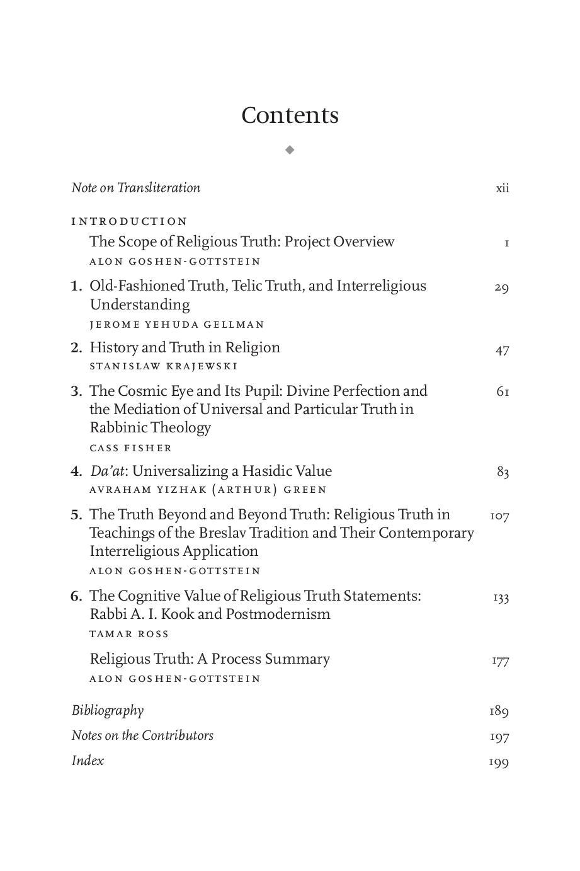 2020-05-29-religious-truth.jpg